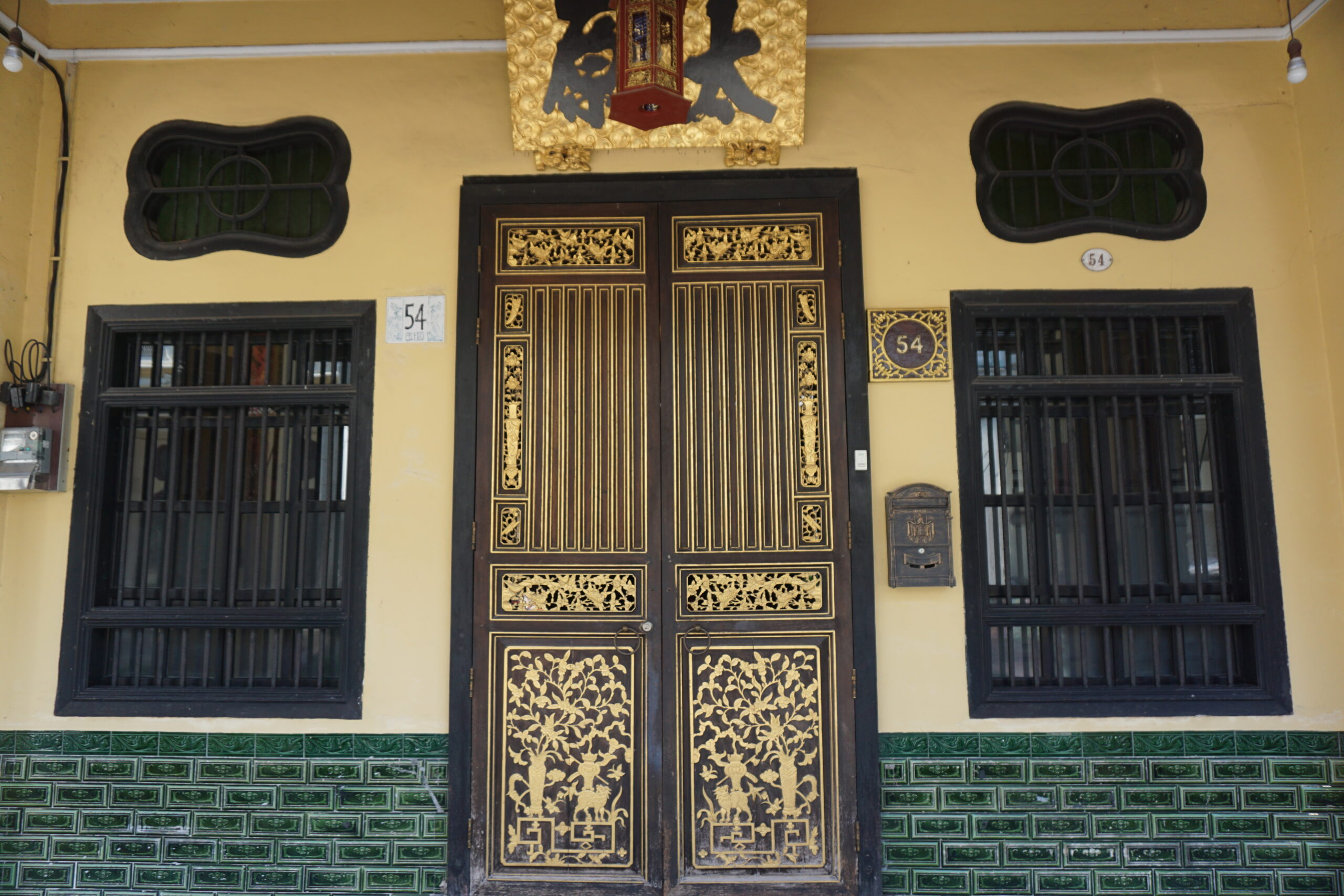Photo Diary: The Doors of George Town
